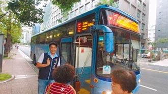 基隆跳蛙公車夯 將加開班次
