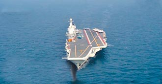 消失的陸003號航母 這艘船是關鍵