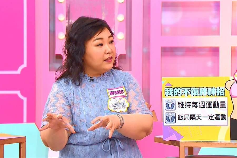 <b>赢咖3注册:廖慧珍寻偏方减重  灌3天木头水呒用</b>