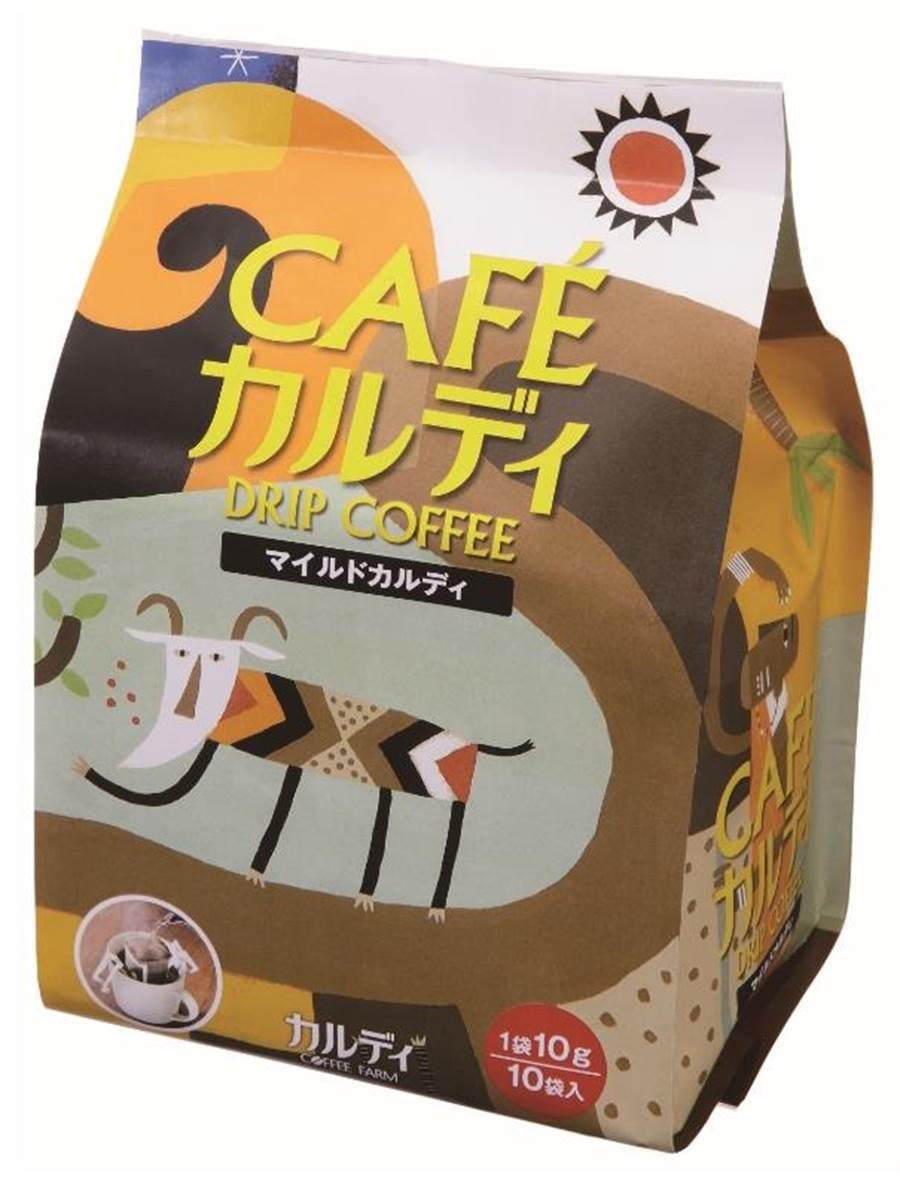 SOGO復興館「咖樂迪」濾掛式咖啡柔和咖樂迪,原價160元、25日至28日買1送1,每日限量50組。(SOGO提供)