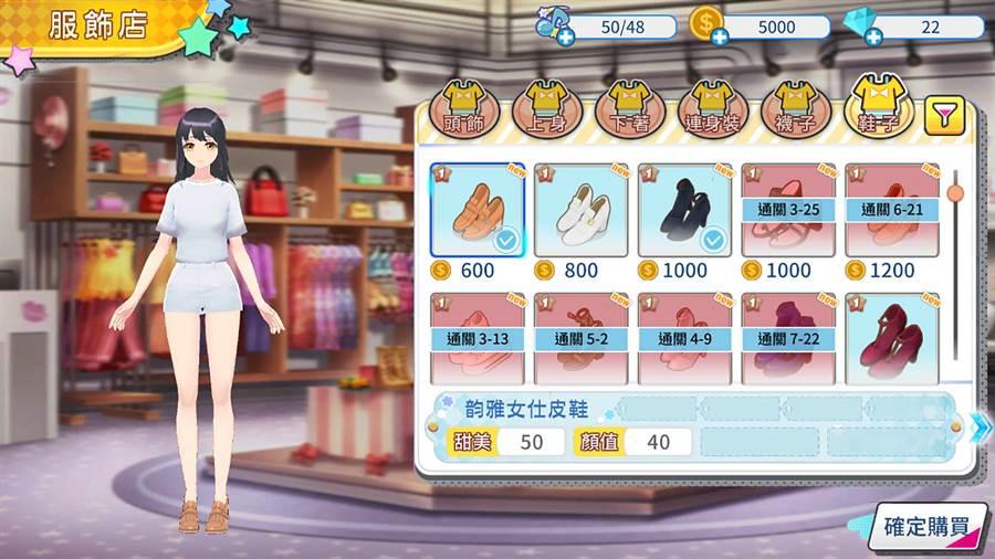 服裝、髮型都隨玩家自由搭配(圖/大宇資訊提供)