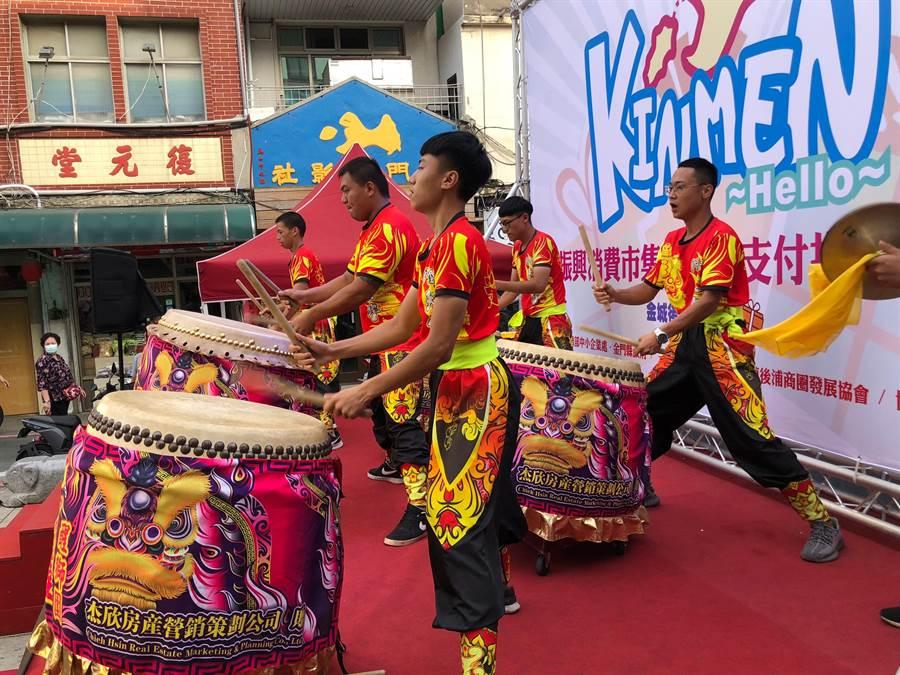 大鼓鼕鼕的響起來,後浦商圈期待再熱鬧起來。(李金生攝)