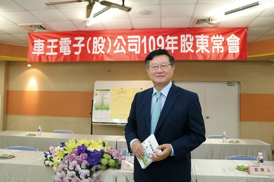 車王電董事長蔡裕慶,24日連任董座。圖/劉朱松
