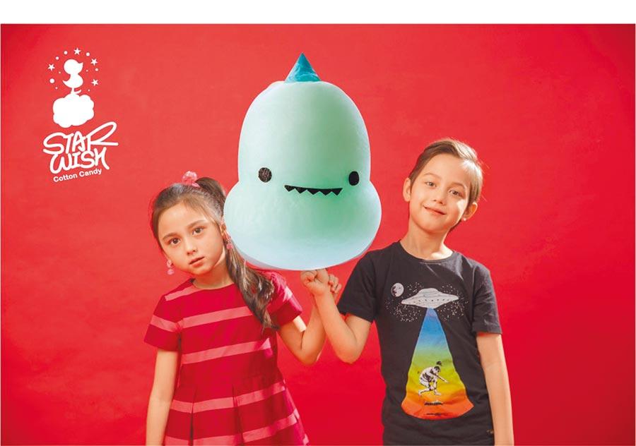 板橋大遠百夢幻甜點展獨家「Star Wish花式棉花糖」小恐龍手作造型棉花糖」,每個150元。(遠百提供)