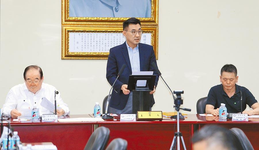 國民黨主席江啟臣(中)17日主持中常會。(黃世麒攝)