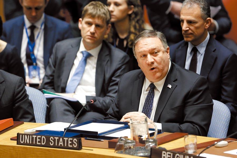 美國國務卿蓬佩奧致函聯合國,抗議中國對南海的主權聲索。圖為2019年1月蓬佩奧在安理會上發言。(新華社)