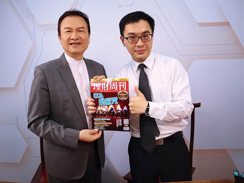 理財周刊發行人洪寶山(左)、郭子維(右)。(圖/理財周刊提供)