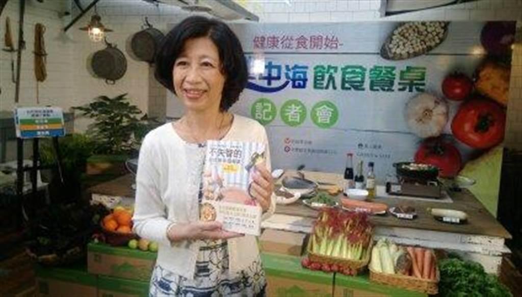 台北市長柯文哲夫人陳佩琪。(取自陳佩琪臉書)