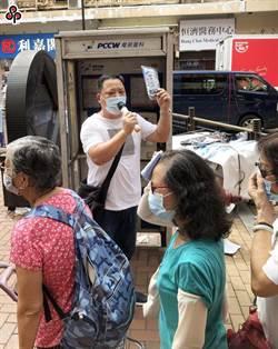 香港基本法委副主任:用法律令港重回一國兩制必能止暴制亂
