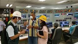 中火投煤發電  中市府開罰800至2000萬