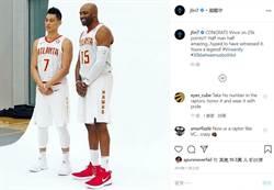 NBA》林書豪感謝卡特:你是良師益友