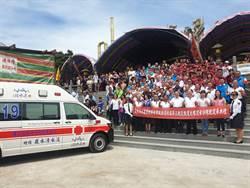 淡水清水巖祖師廟捐贈高頂救護車 增添警消人員裝備力