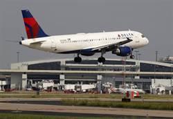 達美航空率先復航大陸 7月起西雅圖、底特律直飛上海