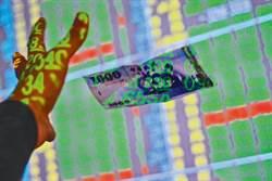 美股又崩!小心…台股驚現「融資斷頭」反指標