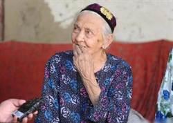 經歷3個世紀  大陸最長壽人瑞歡度134歲生日