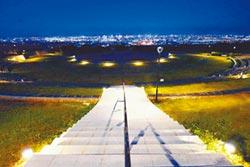 望高寮夜景公園 換新裝重開放