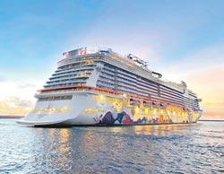 郵輪跳島旅遊7月啟程