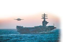 陸研電磁武器 可瞬間癱瘓航母群