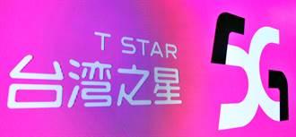 台灣之星 5G擬8月開台