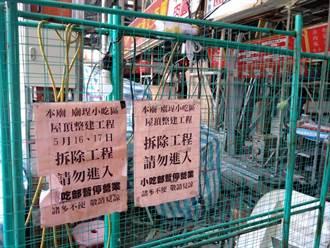 新竹城隍廟埕美食街整修延宕 最快7月中開張