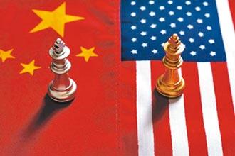 两岸正能量:王钦》中美操作台湾的秘密