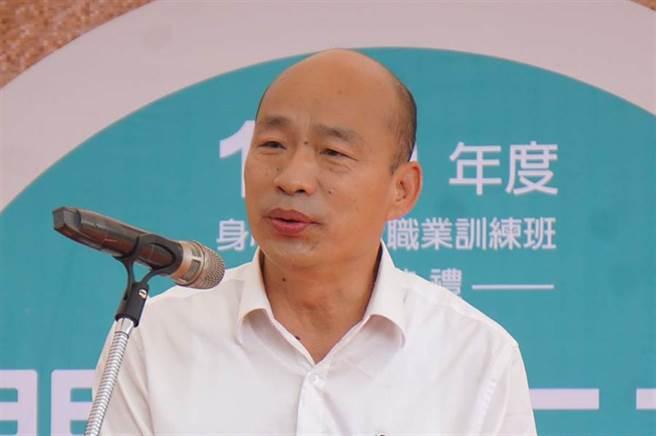 前高雄市長韓國瑜。(資料照/柯宗緯攝)