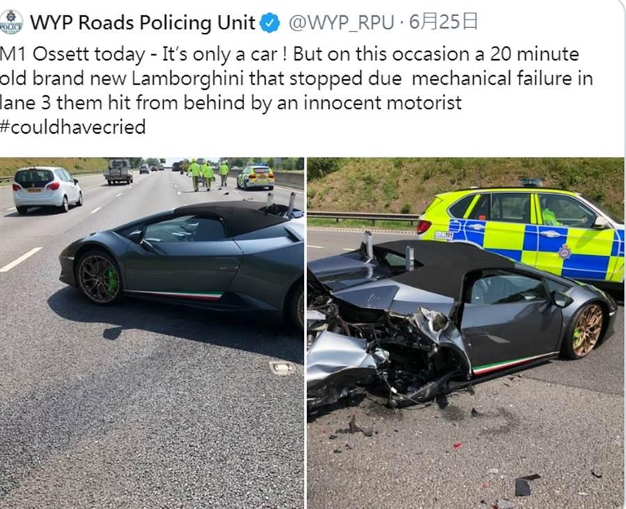 英國警方事後將藍寶堅尼被撞爛的照片po上推特,引發網友熱議。(圖/翻攝自推特/@WYP_RPU)