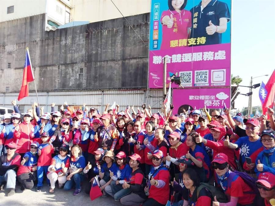 韓國瑜全台支持者組織嚴密,遍布22個縣市,平時參加韓國瑜造勢活動多穿著國旗裝。(讀者提供/林宏聰高雄傳真)