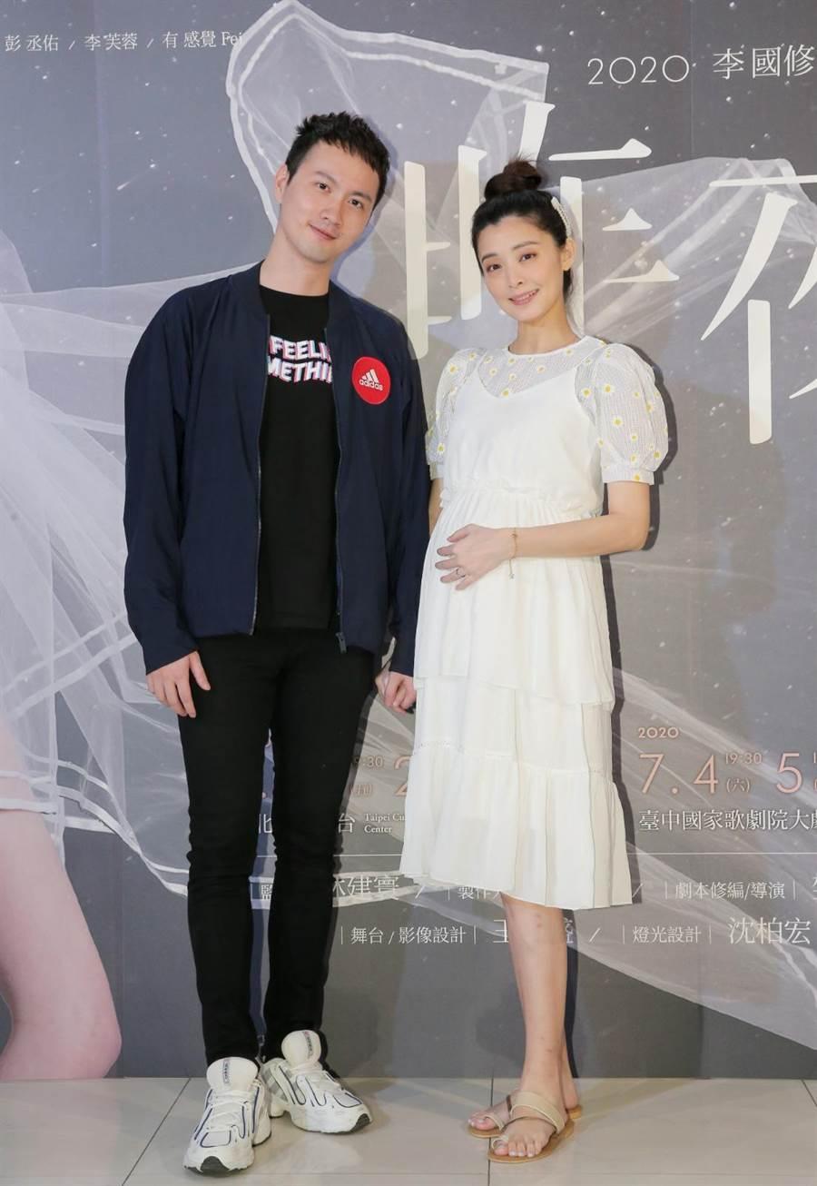 张捷带孕妻张如芝欣赏《昨夜星辰》舞台剧。(卢祎祺摄)