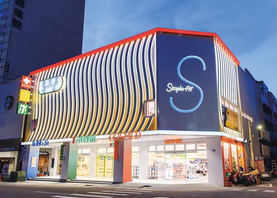 全台首家「Simple-Fit」複合概念店本周六(6月27日)將在台中開幕,整合統一旗下7-ELEVEN、康是美、BEING fit三大品牌。圖/業者提供