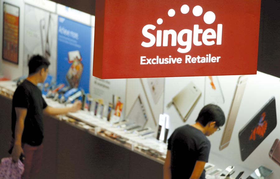 新加坡電信(Singtel),選擇瑞典商愛立信為其提供5G網路。圖/路透