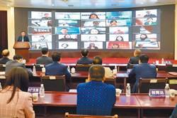 中國大視野》十四五戰略 藏投資中國密碼