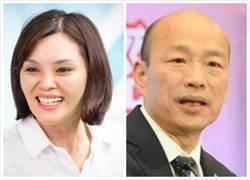國民黨兵分四路輔選 李眉蓁陣營將邀韓國瑜站台