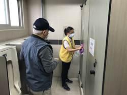 公廁成新冠肺炎病毒缺口 台南市5000多間公廁 環保局年初已要求定期清潔、消毒