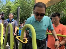 新北首座全齡公園 錦和公園綠動服務上線