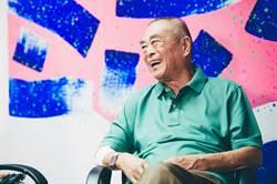 慶壽85歲蕭勤  全球策展觀中西靈性追尋