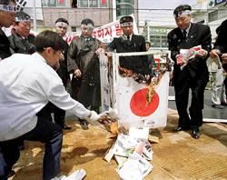 日據時代 台灣人與韓國人處境比較