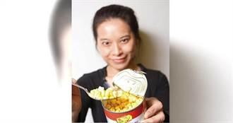 番茄玉米魚「罐裝後營養更升級」營養師:天天吃也沒問題!
