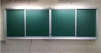 黑板世家恩怨3/MIT黑板揚名國際 無毒白板筆他家引進