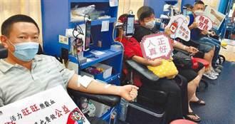 宜蘭血庫存量不夠用6天 捐血站:快來捐血!