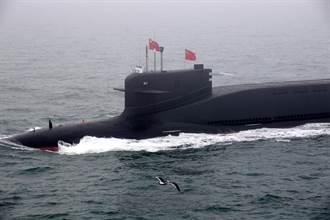 陸全球積極佈局提升潛艦戰力 蓄勢掌控印度洋