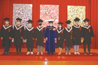 亞東技術學院畢業周 活動圓滿