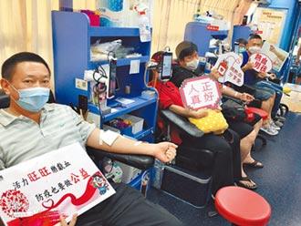 宜蘭血庫告急 盼湧報復性捐血