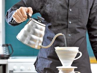 在家享受悠閒質感 美型手沖咖啡壺