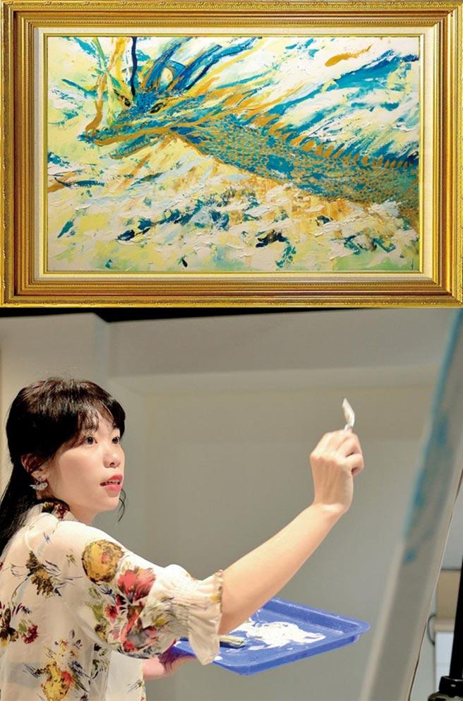 艾菲坦近作「中國之龍」,展現亙古龍族的能量,給予人們療癒的祝福。圖/藝識流提供