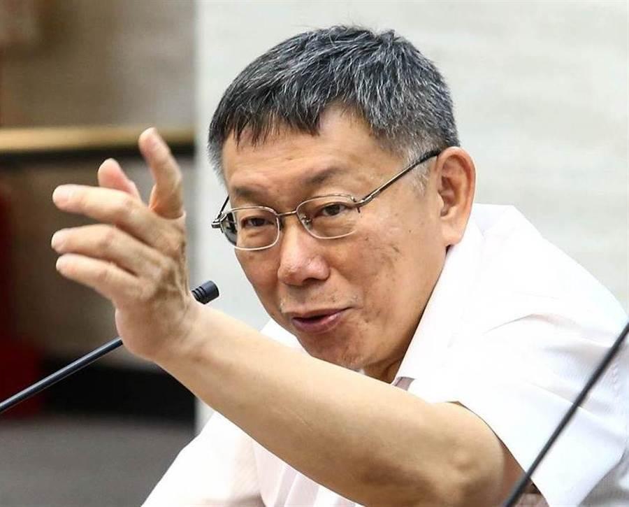 台北市長柯文哲。(圖/資料照)