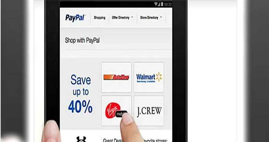 外媒報導Paypal可能支援加密貨幣買賣。(圖/翻攝自Paypal)