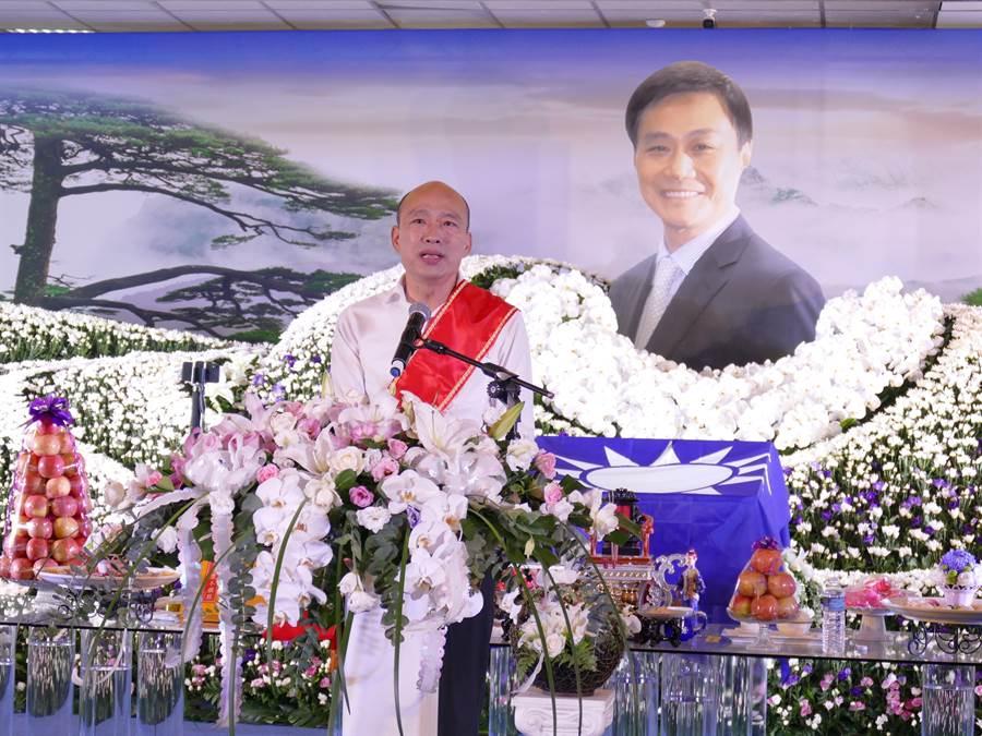 前高雄市長韓國瑜。