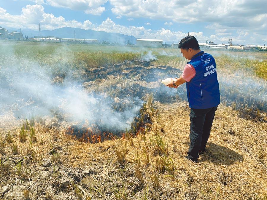 雲林縣環保局成立13人臨時巡查小組與通報平台,對露天燒稻草且無人在場的農田,祭出插紅旗警示並拍照存證。(周麗蘭攝)