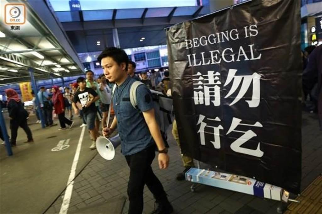「香港獨立聯盟」召集人陳家駒(圖/東網)